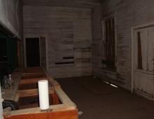 Inside 3 - Before